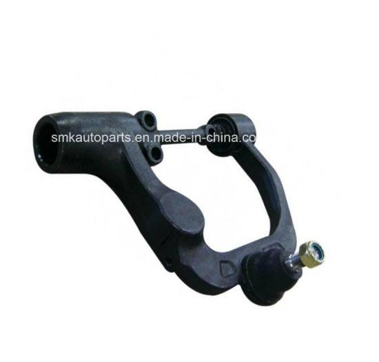 Front Suspension Stabilizer Sway Bar Bushing For Nissan Urvan Caravan NV350 Van