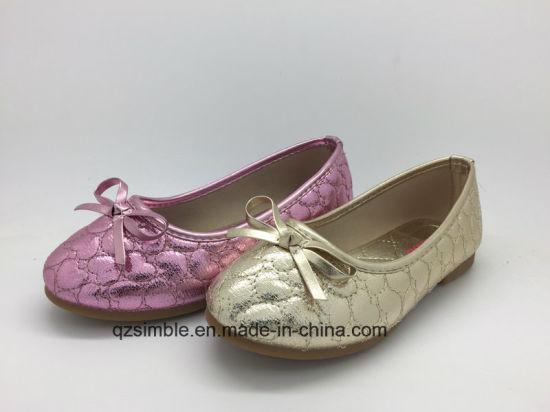 Kids Sweet Heart Shape PU Dance Shoes