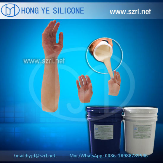 Skin Color Prostheses Prosthetic Hand Making Silicone Rubber pictures & photos