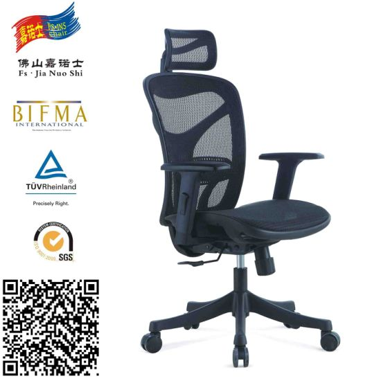 Modern Style Adjust Height Ergonomic Mesh Chair pictures & photos