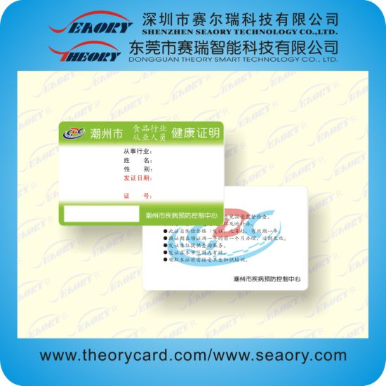 New Models Business Visiting Card Paper Gift