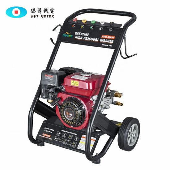 Petrol Engine High Quality Pressure Cleaner