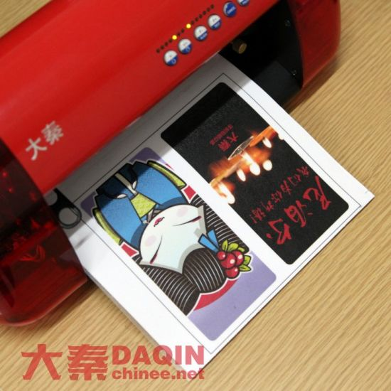 Best selling fast decal sticker printing machine for small business