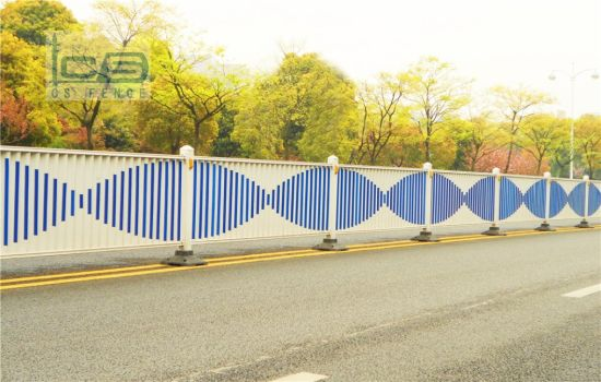 China Suppliers Whole Selling Road Safety Product Fence