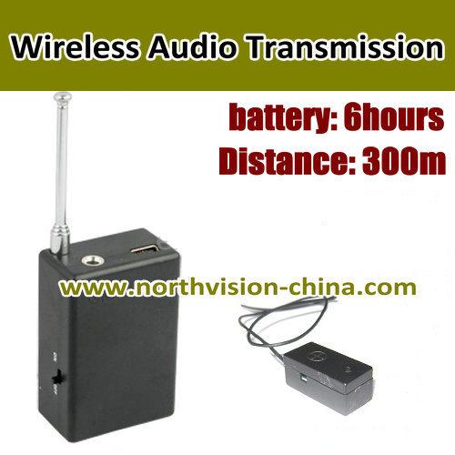 Button Battery 300m Distance Wireless Audio Transmitter