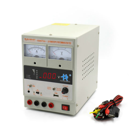 HAIRUI LED Digital Display USB 15V 5A/1A Adjustable DC Power Supply pictures & photos
