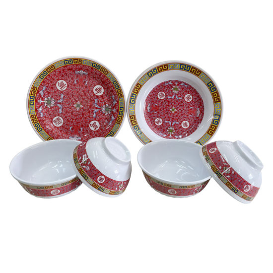 Classical Tableware Gift Set Melamine Dinner Plates Set for Dinnerware pictures & photos