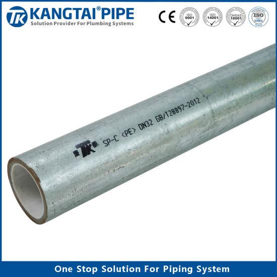 Wholesale DN200 Clamp Hoopsteel PE Pipe Composited Tubing