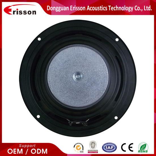 Car Audio Speaker 6.5 Inch Subwoofer Loud Speaker