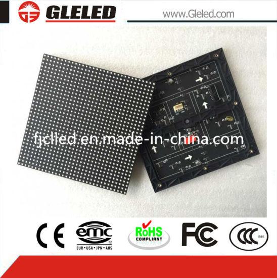 China P6 Indoor Wedding Adertising LED Display Panel - China Led