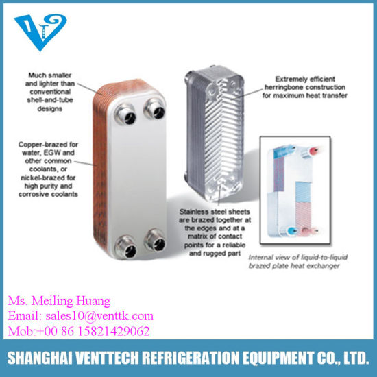 China Gasket Plate Heat Exchanger (M10) - China Plate Frame Heat ...