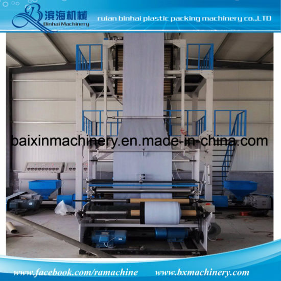 ABA Film Blown Extrusion Machine pictures & photos