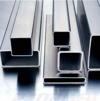 Plain End Square and Rectangular Steel Tubes