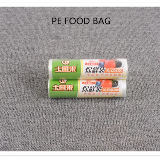Plastic Disposable Food Produce Bags on Roll pictures & photos