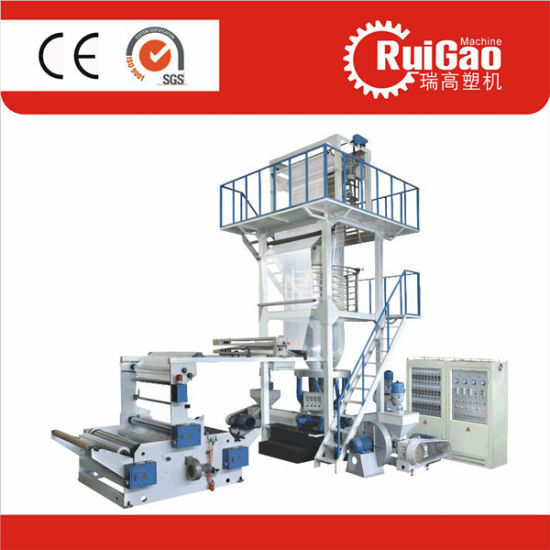 PE Biodegradable Film Blow Making Machine with High Quality