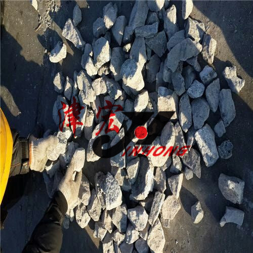 Industry Grade 50-80mm Calcium Carbide