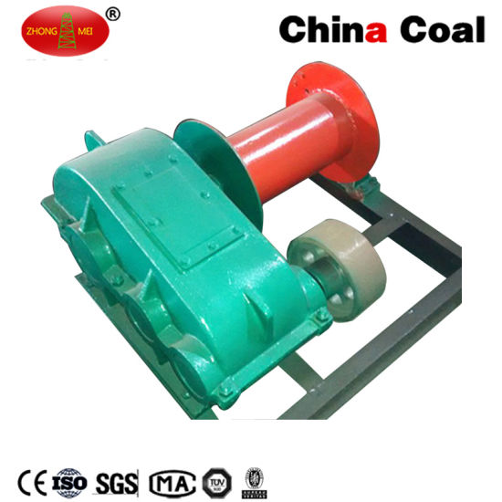 High Speed Remote Control Jk Capstan Winch pictures & photos