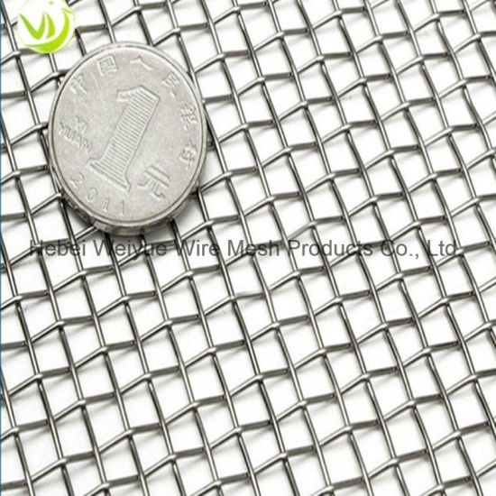 China Decorative Aluminum Crimped Wire Mesh Supplier Manufacturers ...