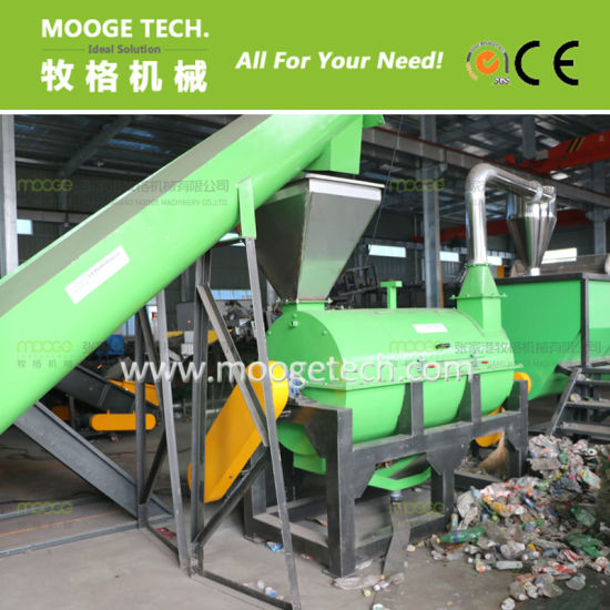 pet waste plastic recycling machine pictures & photos