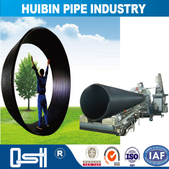 HDPE Corrugated Culvert Pipe Tractor Supply Waste Water Canalization  sc 1 st  Quanzhou Huibin Industry Co. Ltd. & China HDPE Corrugated Culvert Pipe Tractor Supply Waste Water ...