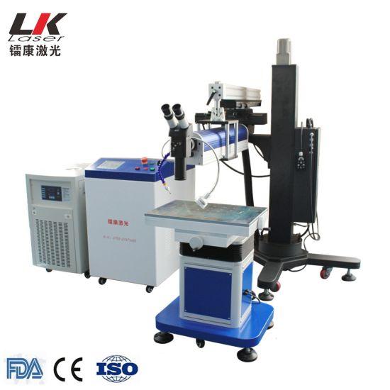 200W 300W 400 Stainless Steel Mould Repair Laser Welding/ Soldering Machine Laser Spot Welder Mold Laser Welding Machine