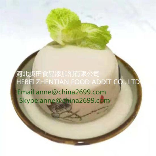 Chain Factory Gasno: 142-47-2monosodium Glutamate Flavour Enhancer in Wholesales