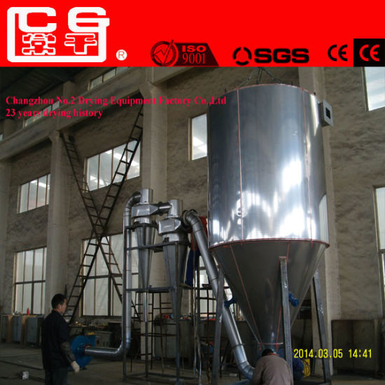 Professional Centrifugal Spray Dryer Mamufacturer