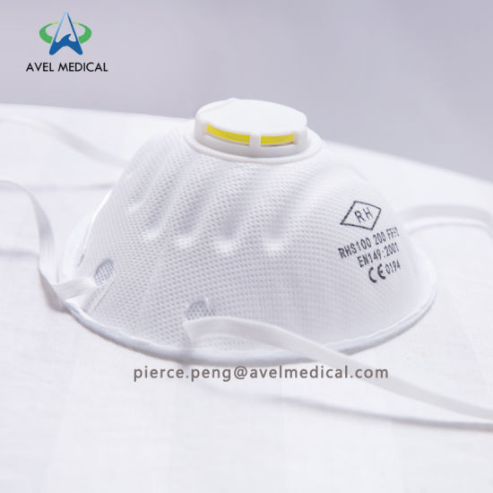 200 surgical mask