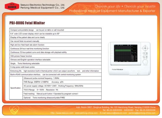 Ce/ISO Approval Medical Monitor Pdj-800g pictures & photos