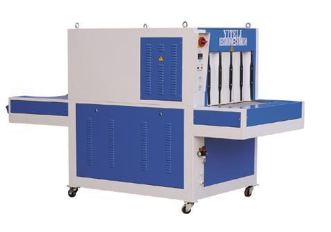 Shoe Making Machine / Moist-Heat Setting Machine (ABYZ-138S)