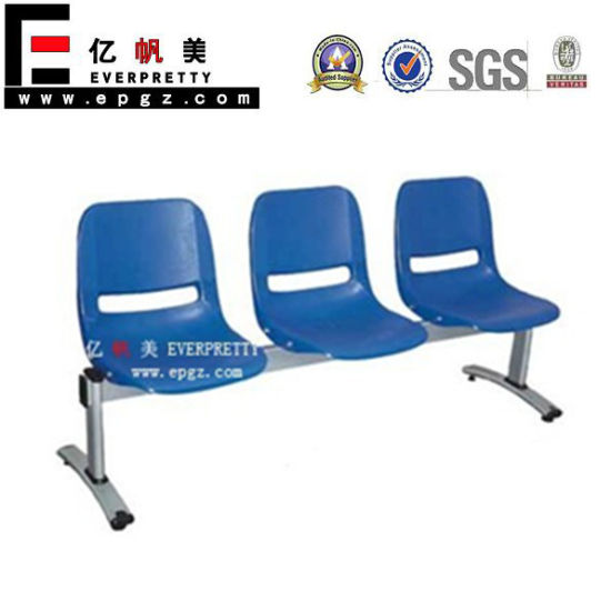 Elegant High Quality Plastic Public Chair (FS 71) Station Chairs Waiting Chairs For  Subway Hospital Public