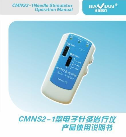 Cmns2-1 Needle Stimulator for Acupuncture Needles