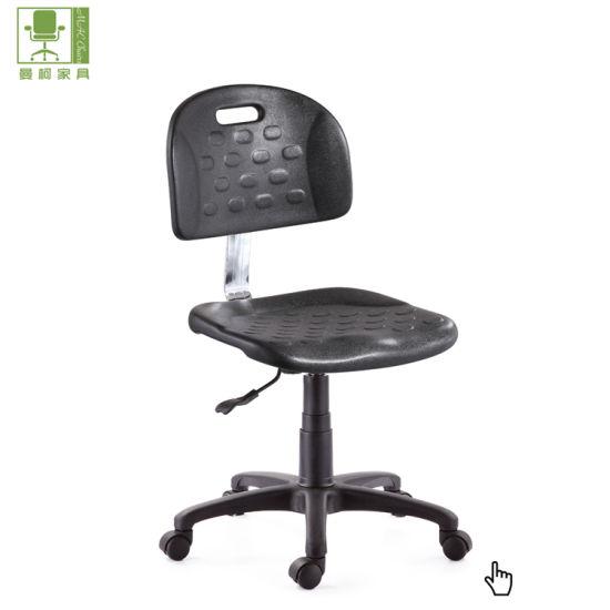 Pu Metal Bar Chair Recliner Stool