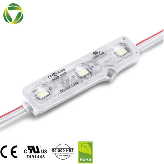 China ip68 waterproof smd 5630 5730 led light module with 4 years ip68 waterproof smd 5630 5730 led light module with 4 years warranty freerunsca Choice Image