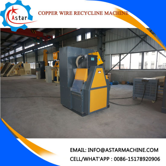 China Capacity 100kg/H Copper Wire Recycling Machine for Sale ...