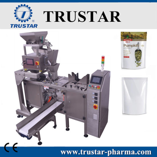 Trc-300 Pharmaceutical /Liquid Filling Machine pictures & photos