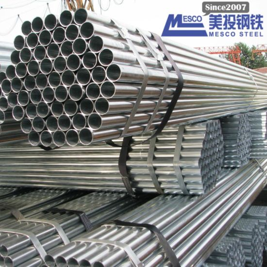 China Galvanized Steel Square/Rectangular Pipe Hollow Section ...