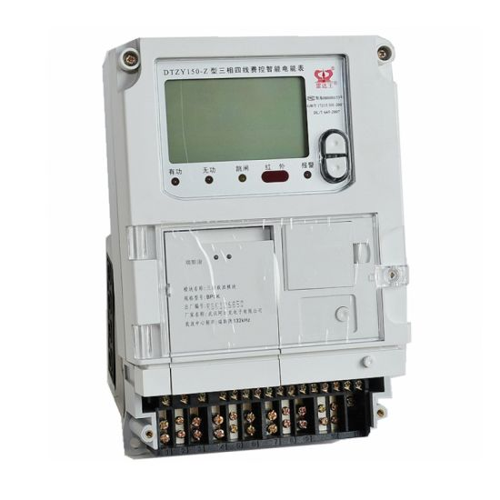 Magnetic Latching Relay Applied Smart Energy Meter for Ami