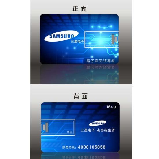Custom USB Business Card Flash 4GB 8GB 16GB USB 2.0card USB Flash Paypal pictures & photos