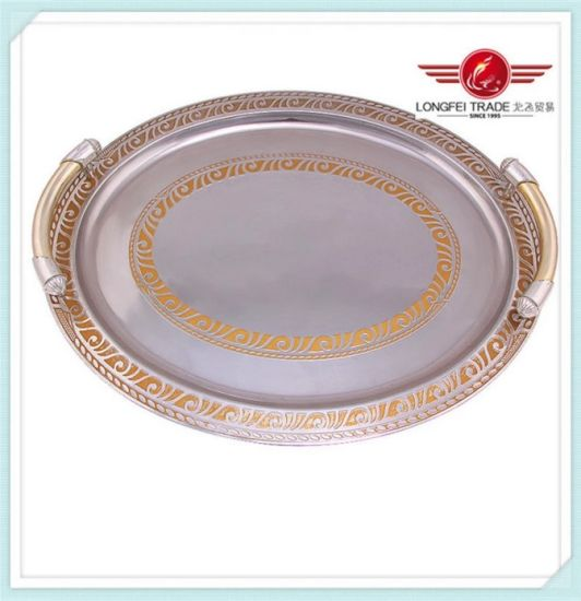 China Stainless Steel Indian Wedding Decoration Tray China Food
