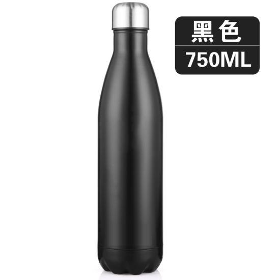 104e5ea8dc China Custom Branding Aluminum Sports Water Bottle for 500ml - China ...