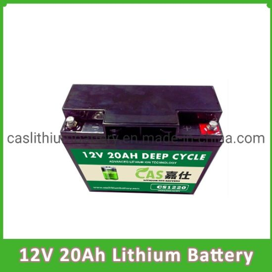 Custom Rechargeable Lithium Battery 12V 20ah LiFePO4battery for Electric Bike