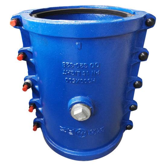 Cast Iron Repair Clamps, Repair Coupling, Pipe Fitting, Collar (H300X500)