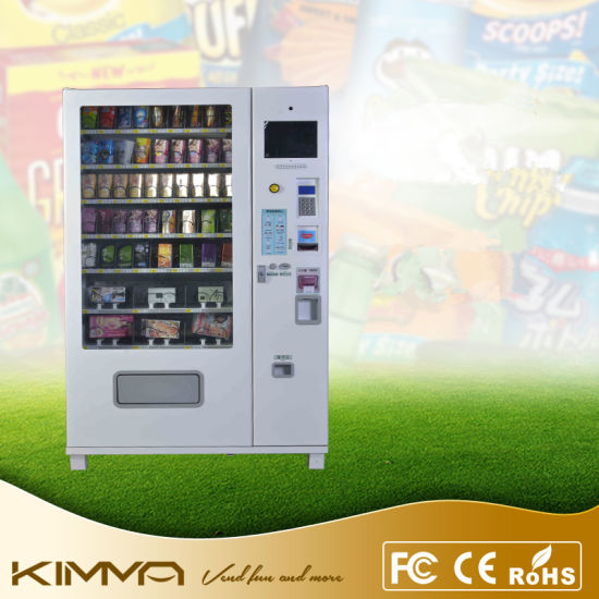 Face Mask Vending Machine Operated by Bill and Coin