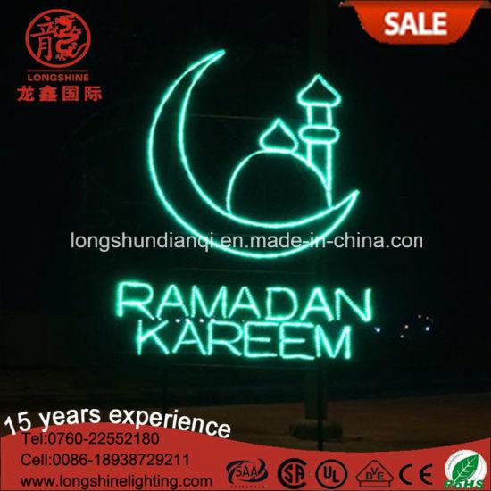 China led lighted ramadan kareem rope light for outdoor decoration led lighted ramadan kareem rope light for outdoor decoration aloadofball Gallery