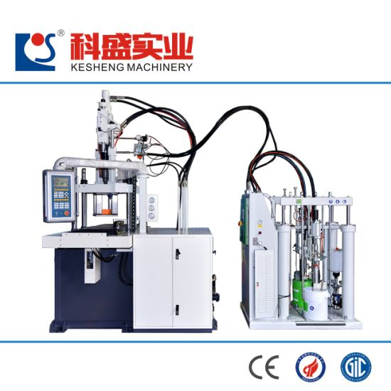 Vertical Liquid Silicone Injection Molding Machine pictures & photos