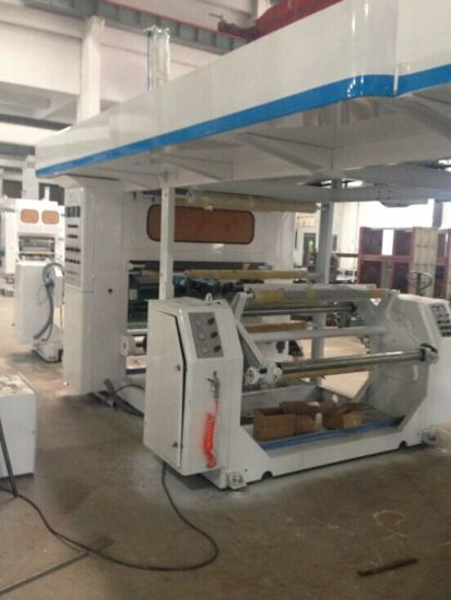 Hot Sell Laminating Machine for Plastic Film pictures & photos