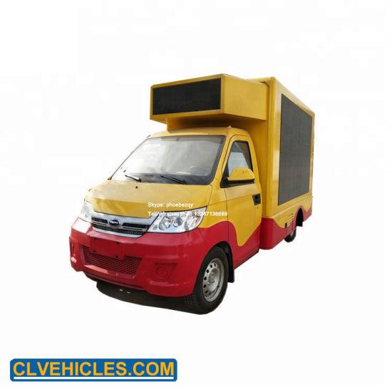 Mini Mobile Advertising Truck Mobile LED Display Advertisement Truck Mobile Billboard Truck