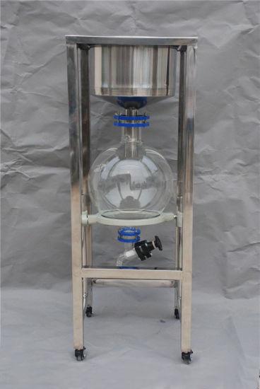Industrial Liquid Filtration Vacuum Suction Filter