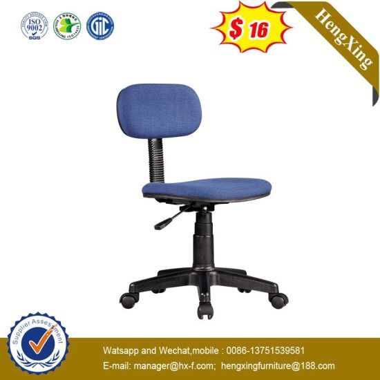 Modern Swivel Office Furniture Manager Staff Office Fabric Chair pictures & photos